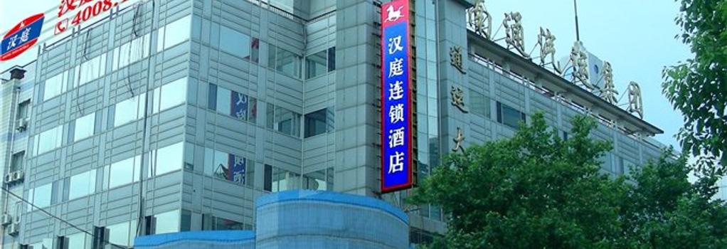Hanting Express Nantong Yaogang Road - Nantong - 建物