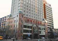 Sanlong Zhongtian Hotel - Shenyang - 瀋陽市 - 建物