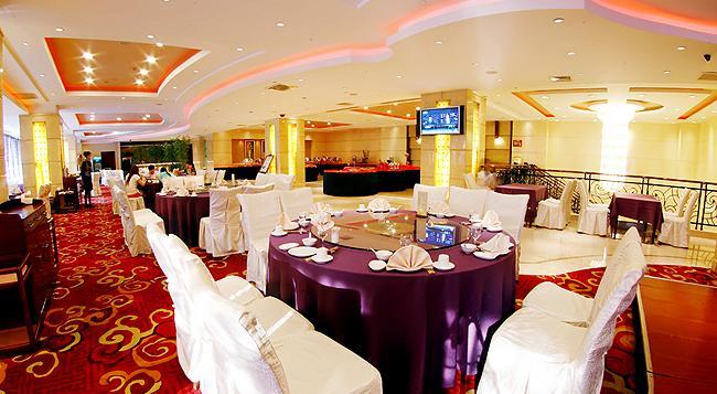 Sanlong Zhongtian Hotel - Shenyang - 瀋陽市 - レストラン