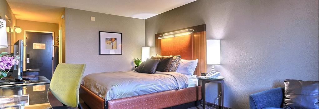 Magnuson Grand Memphis Airport - Graceland - メンフィス - 寝室