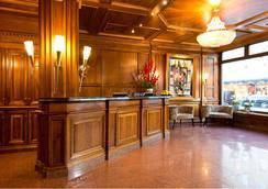 キングス ホテル センター スーペリア - ミュンヘン - ロビー