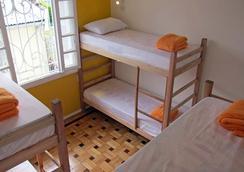ソーラー63 ホステル - ポルト アレグレ - 寝室