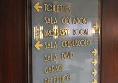 Michelangelo Venice Hotel - ヴェネツィア - ロビー