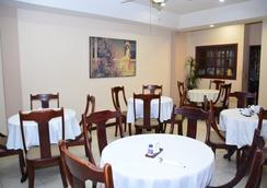 Hotel Internacional Managua - マナグア - レストラン