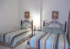 Hotel Internacional Managua - マナグア - 寝室
