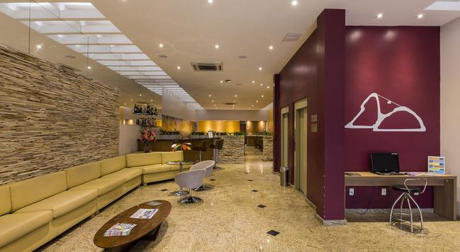ホテル ポンペウ - リオデジャネイロ - バー