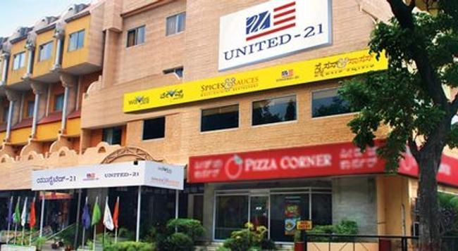 United 21 - Mysore - Mysore - 建物