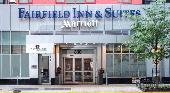 Fairfield Inn and Suites by Marriott New York Manhattan Times Square - ニューヨーク - 建物