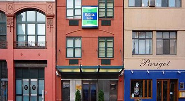ソリタ ソーホー ホテル - ニューヨーク - 建物
