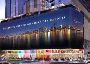 ニューヨーク マリオット マーキース