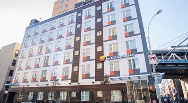 Comfort Inn Lower East Side - ニューヨーク - 建物