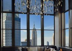 The Towers at Lotte New York Palace - ニューヨーク - 寝室
