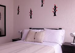 Hotel Colombia Real Bogotá - ボゴタ - 寝室