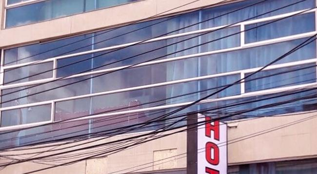 Hotel Colombia Real Bogotá - ボゴタ - 建物