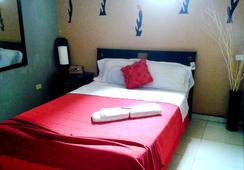 Hotel Colombia Real Pereira - ペレイラ - 寝室
