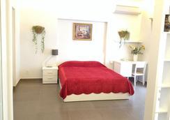 Tiffany Hotel Residence - ホーチミン - 寝室