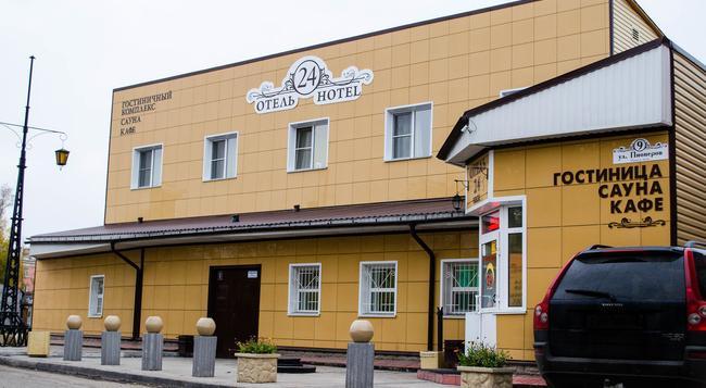 24 Chasa Hotel - Barnaul - 建物