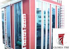 Gloria Tibi Hotel - サムスン - 屋外の景色