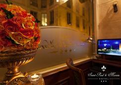 Hotel Saint Paul Le Marais - パリ - ロビー