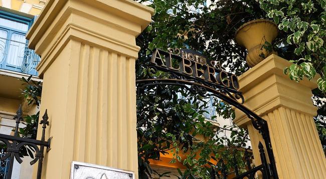 Hotel Albergo - ベイルート - 建物