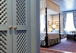 Hotel Albergo - ベイルート - 寝室