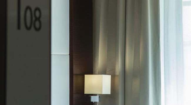 ル グラン オテル グルノーブル - グルノーブル - 寝室