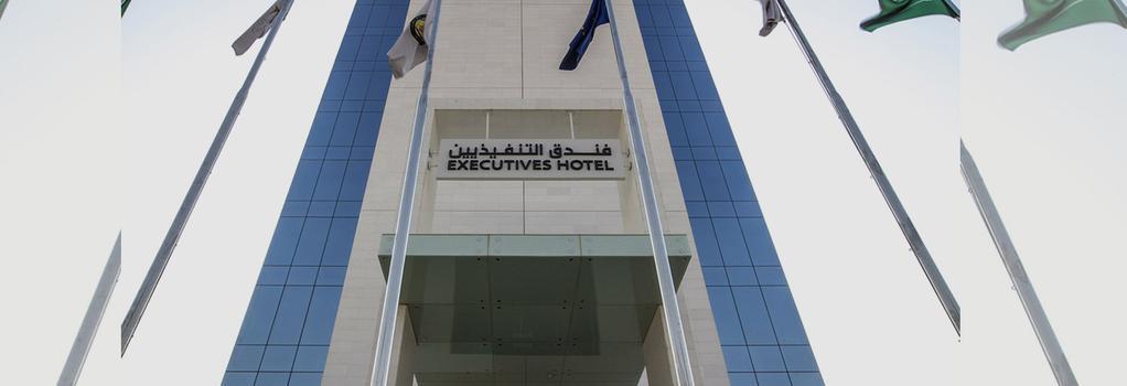 エグゼクティヴズ ホテル オラヤ - リヤド - 建物