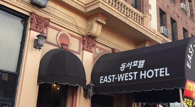 イースト ウエスト ホテル - ロサンゼルス - 建物