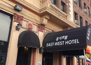 イースト ウエスト ホテル