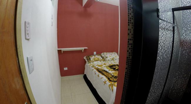 State Hostel - サンパウロ - 寝室
