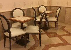 ホテル サン シルヴェストロ - ローマ - バー