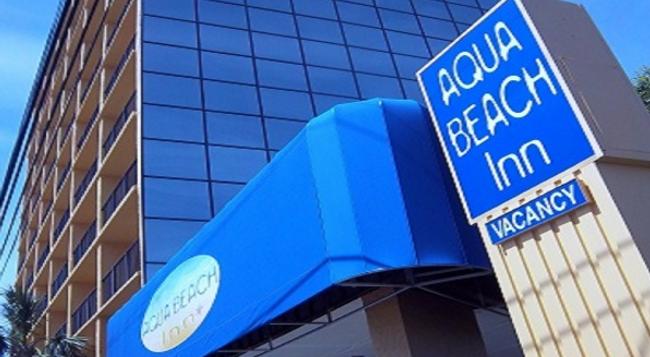 Aqua Beach Inn - マートル・ビーチ - 建物