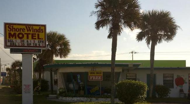 Shore Winds Motel - デイトナ・ビーチ - 建物