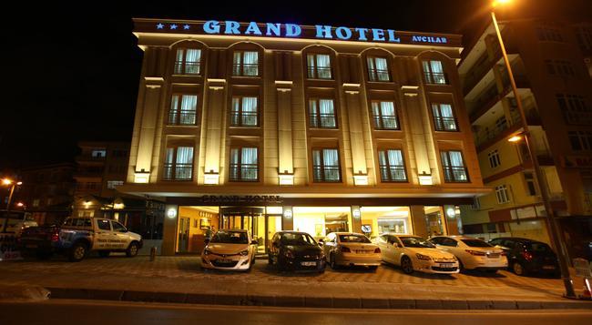 Grand Avcilar Airport Hotel - イスタンブール - 建物