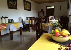 Safariland Cottages - Arusha - レストラン