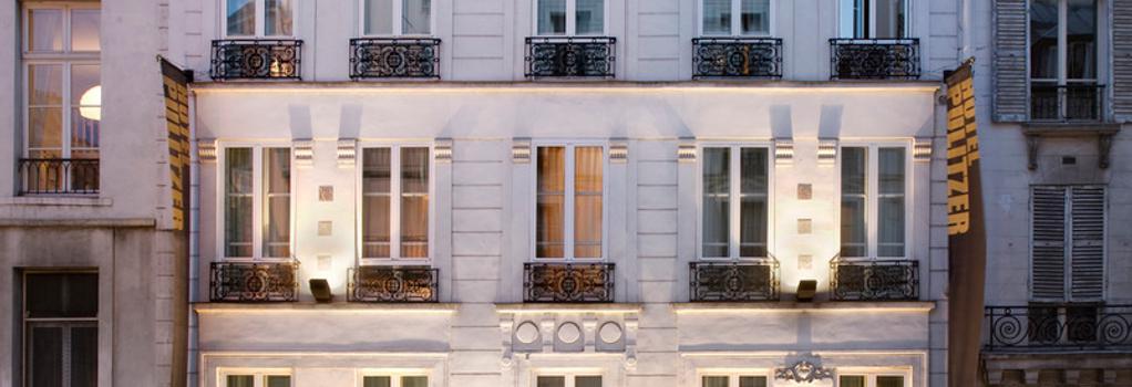 ホテル ピューリッツァー パリ - パリ - 建物