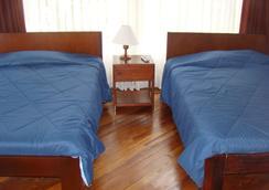 Hostal Bogotá Real - ボゴタ - 寝室