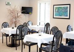Timberlake Motel - リンチバーグ - レストラン
