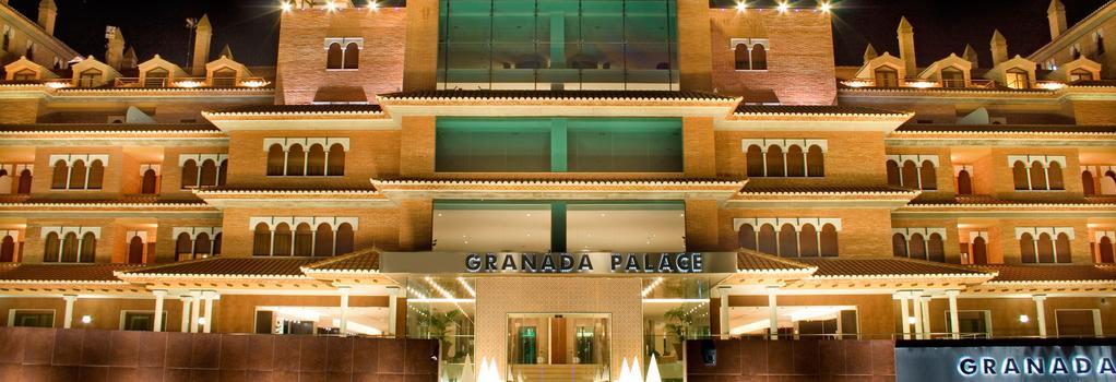 AH グラナダ パレス スイーツ ビジネス&スパ - モナチル - 建物