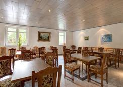 ホテル アトランティック - ベルリン - レストラン