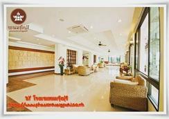 パノムルンプリ ホテル ブリラム - Nang Rong - ロビー