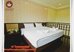 パノムルンプリ ホテル ブリラム - Nang Rong - 寝室