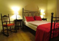 エル グラナド - グラナダ - 寝室
