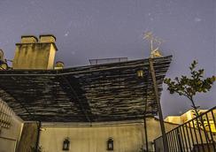 エル グラナド - グラナダ - 屋外の景色