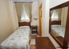 Hotel Sevilla - アルメリア - 寝室