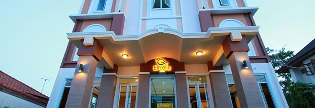 Excella Hotel - ウボンラチャタニ - 建物