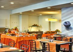 ホテル レブロ - ザグレブ - レストラン
