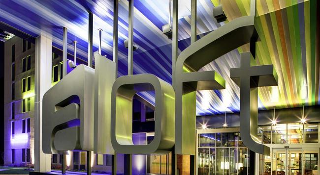 Aloft Santa Clara - サンノゼ - 建物