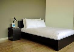 ルクセ ビュー ホテル - Malay - 寝室