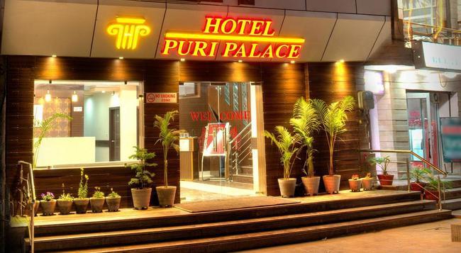 Hotel Puri Palace Amritsar - アムリトサル - 建物